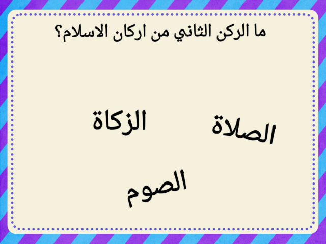 ١٢ by فاطمة الشهري