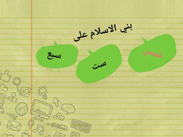 تجريب by وفاء الصاعدي