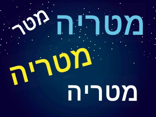 Game 8 by ורד ברדין