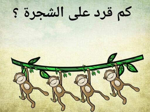 لعبة الأرقام  by amirh ali
