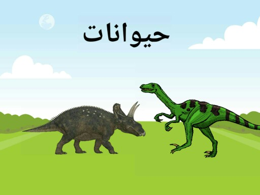 لغز  by تايب الي الله