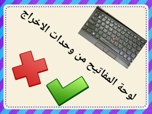 12ي ل by براء الوكيل