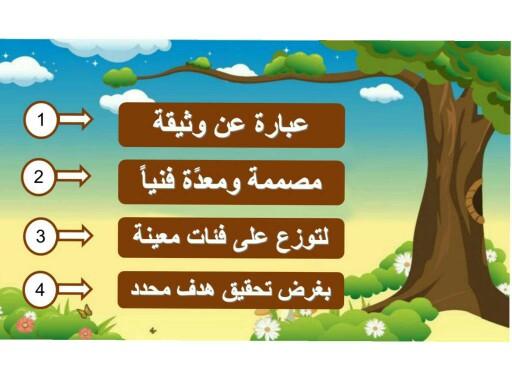 داليا by براء الوكيل