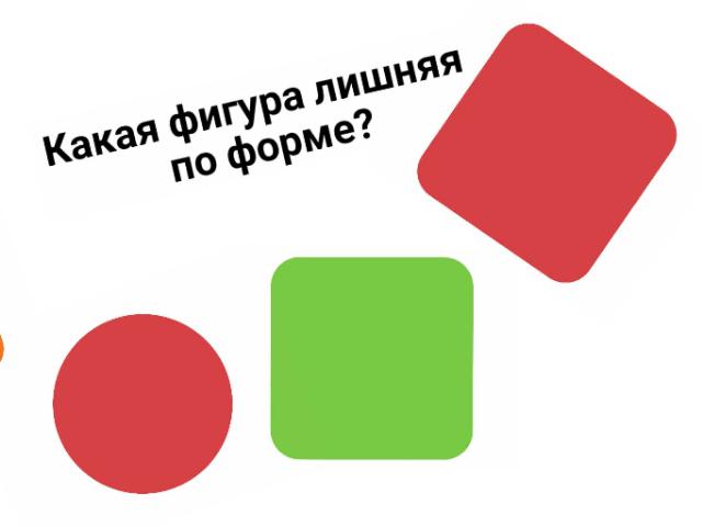 игра1 by Маргарита Борода