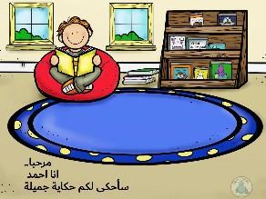 تجريبي by fatima ali