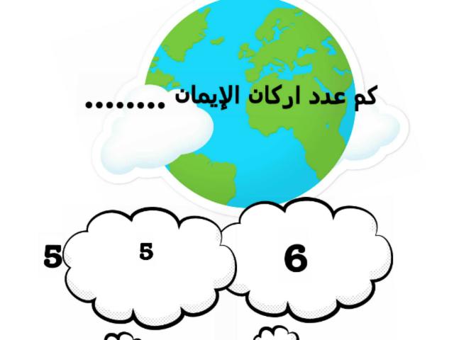 العاب تعليمية  by Mohammad Hossam