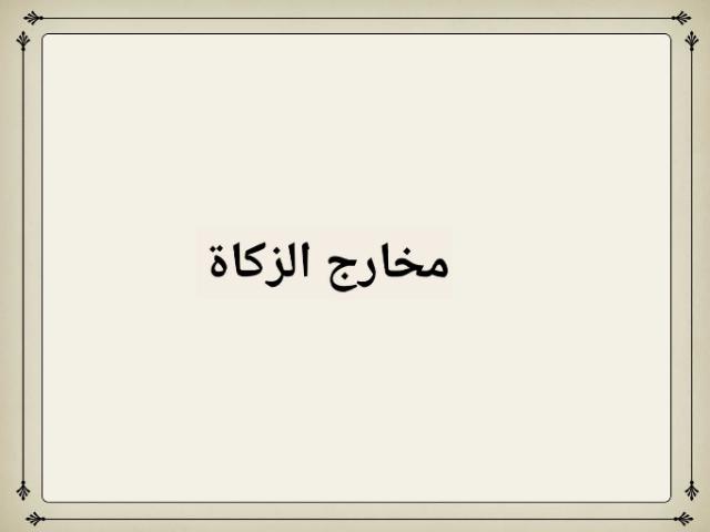 اىىةة by reereee Alhashmey