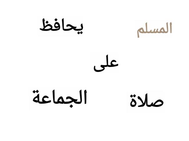 اسئلةمنوعة by Abustan School
