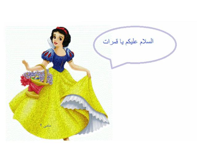النسبة المئوية والكسور العشريه  by صلاح جبر