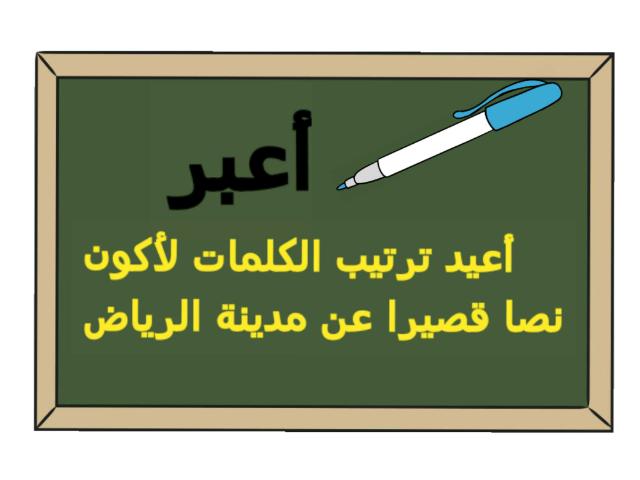 أعبر by امنة  حميد الجدعاني