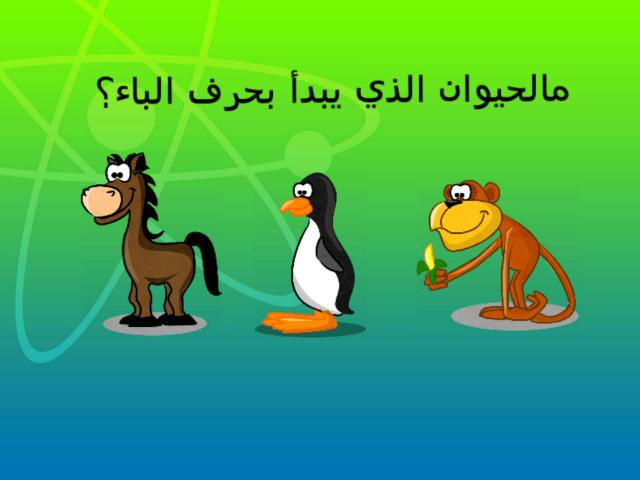 بببب by ايمان عزي
