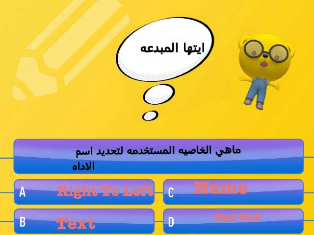 التدريب8 فيجول بيسك by Eiad AlsaDi