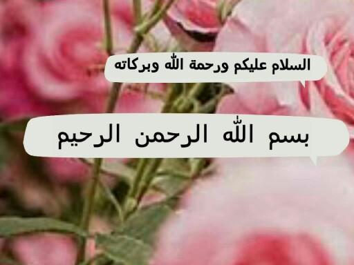 تعلم اللغة العربية by Me5_ alo