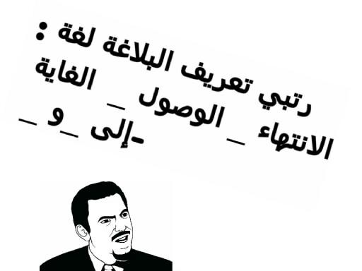 Game 6 by دول الدوسري