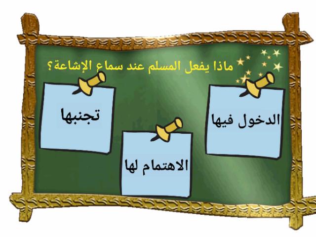 سؤال  by Oman Omani