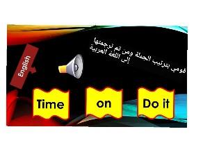 شريفه الشمري by null null