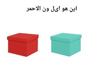 الالوةن  by انوار محمد