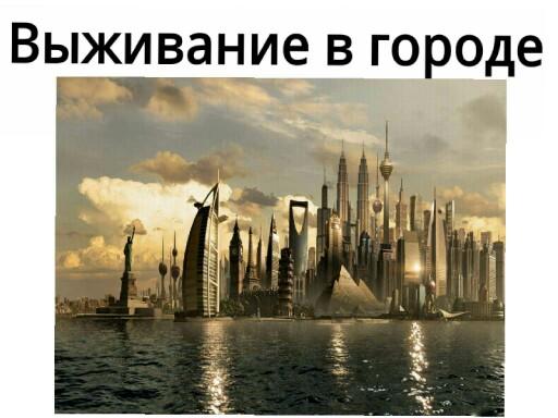 Game 2 by vova vova