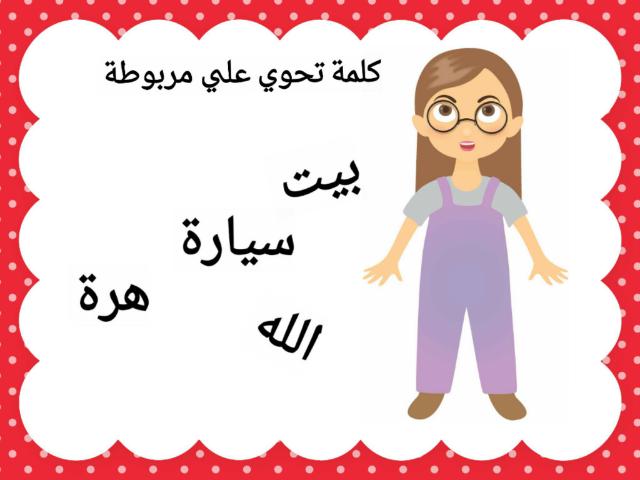 فااا by فاطمة الشهري