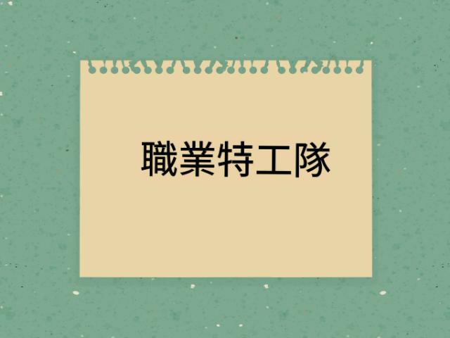 認中文 by Fung Carol