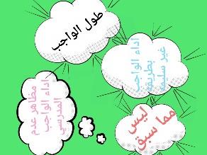 س٢ by 7awraa 7awraa