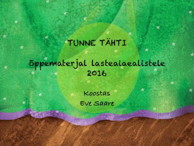 TUNNE TÄHTI by Eve Saare