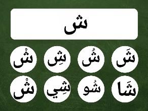 Game 7 by Amal Nasser