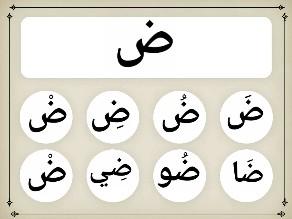 Game 9 by Amal Nasser