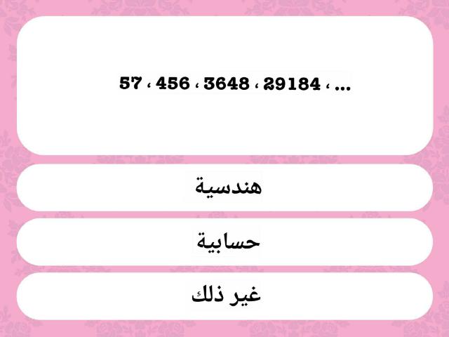 راجع by 555 nood
