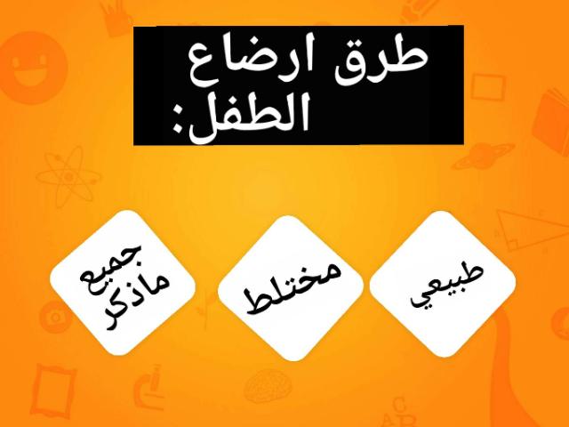 اسرية by محمد السهلي