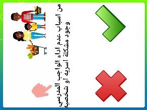 س by 7awraa 7awraa