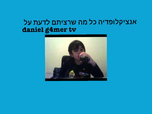 daniel g4mer tv by אורית לוי