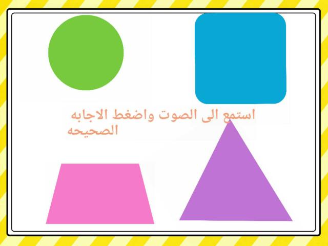 اختبار رياضيات by Learning Resources