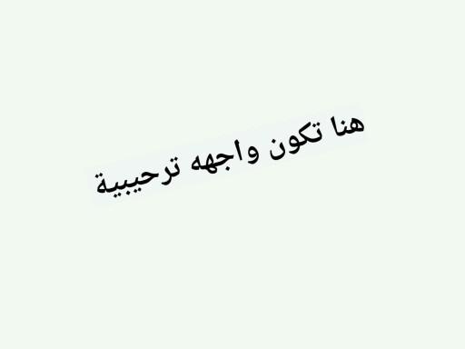 تجربة by وافي الغنيمان