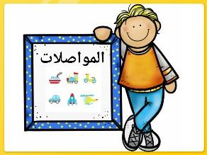 Game 5 by Amal Nasser