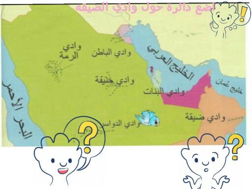 تهاني يوسف الغامدي by tota got 1