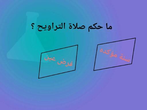 Game 3 by ALanood Alrashidi