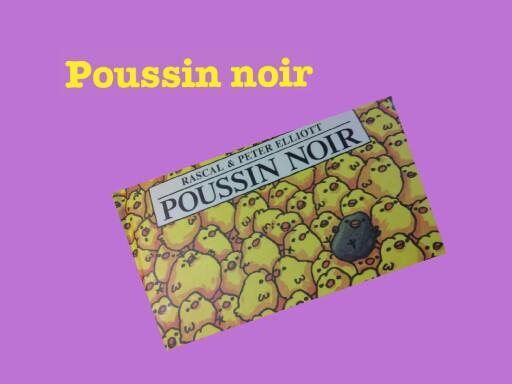 Poussin noir by ecole Splb