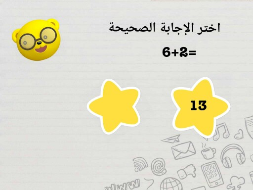 Game 5 by Aisha Otaibi