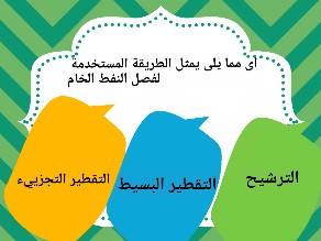 ١٠ by omaima said