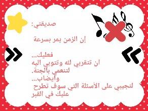 جنى by ياسر ياسر