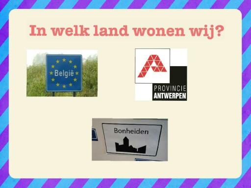 weg stad 1 te graad by Birgit Buvens