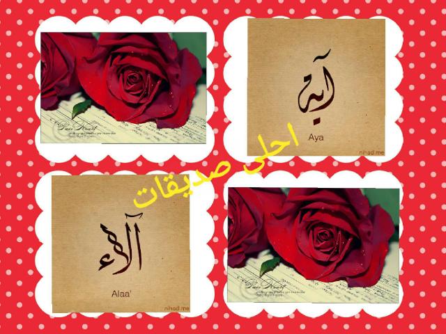 Game 9 by الاء سعيد
