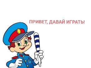 Game 2 by Марина Александрова