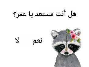 OMAR ABDULAZIZ by Lora Zorgi