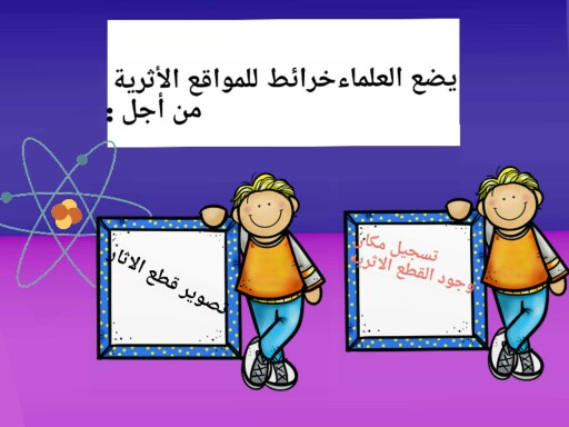 by بشاير عبدلله