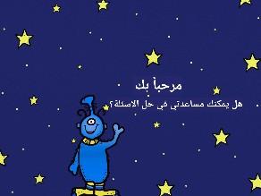 Game 3 by Zainab tarah