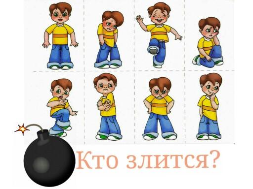 Эмоции с Тедди by Olia Pukhova