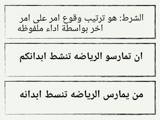 لالت by تالا الغامدي