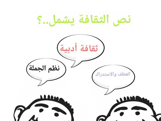 لعبةتفاعلية by غادة محمد